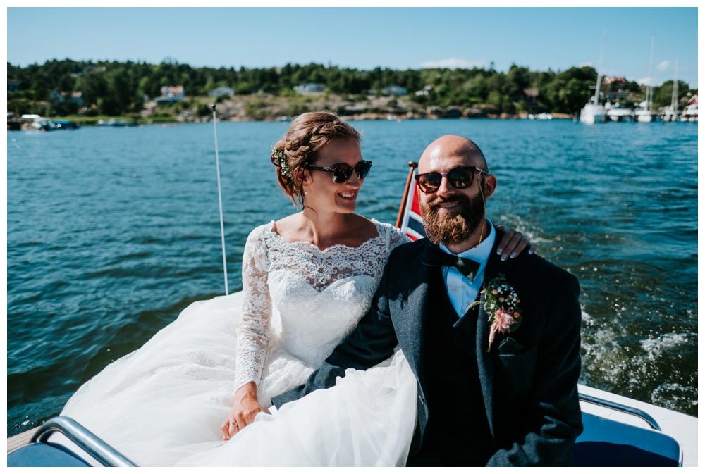 therese+thomas_juli2016_1968_wedding photographer norway.jpg