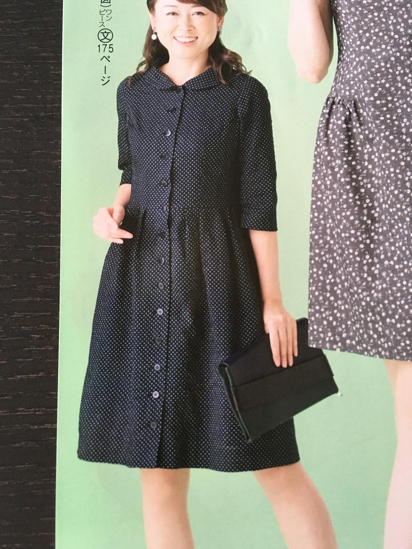 Shirt dress with round collar