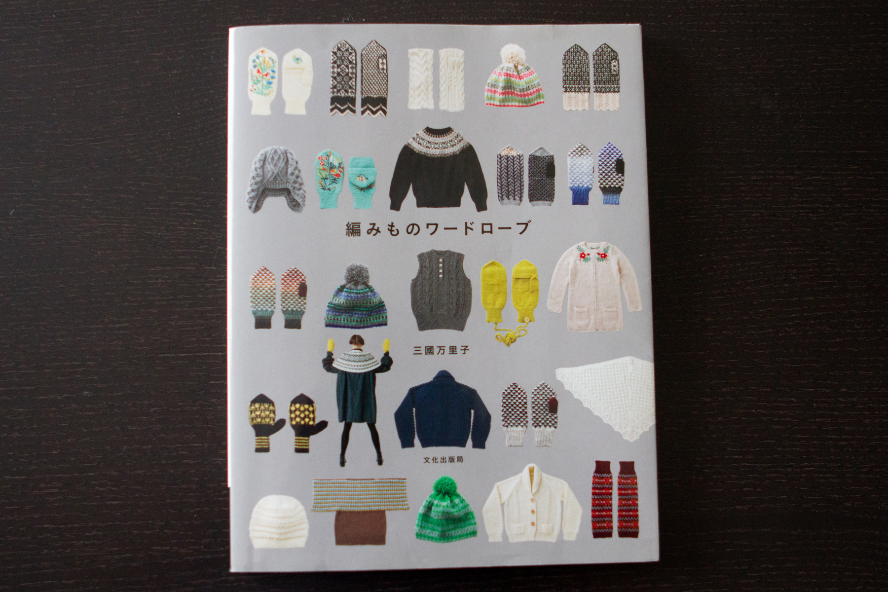 The pattern I used is from this book by Mariko Mikuni.