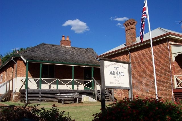 old gaol mount barker