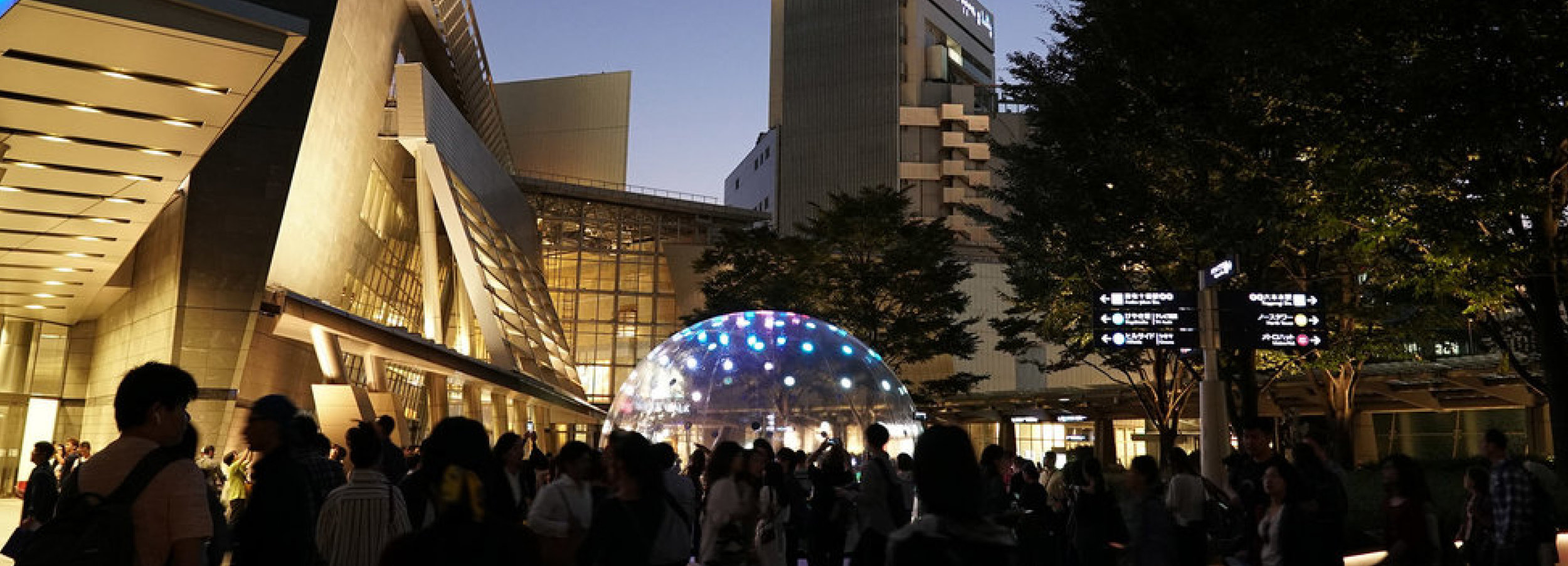 sonic light bubble eness in japan.jpg