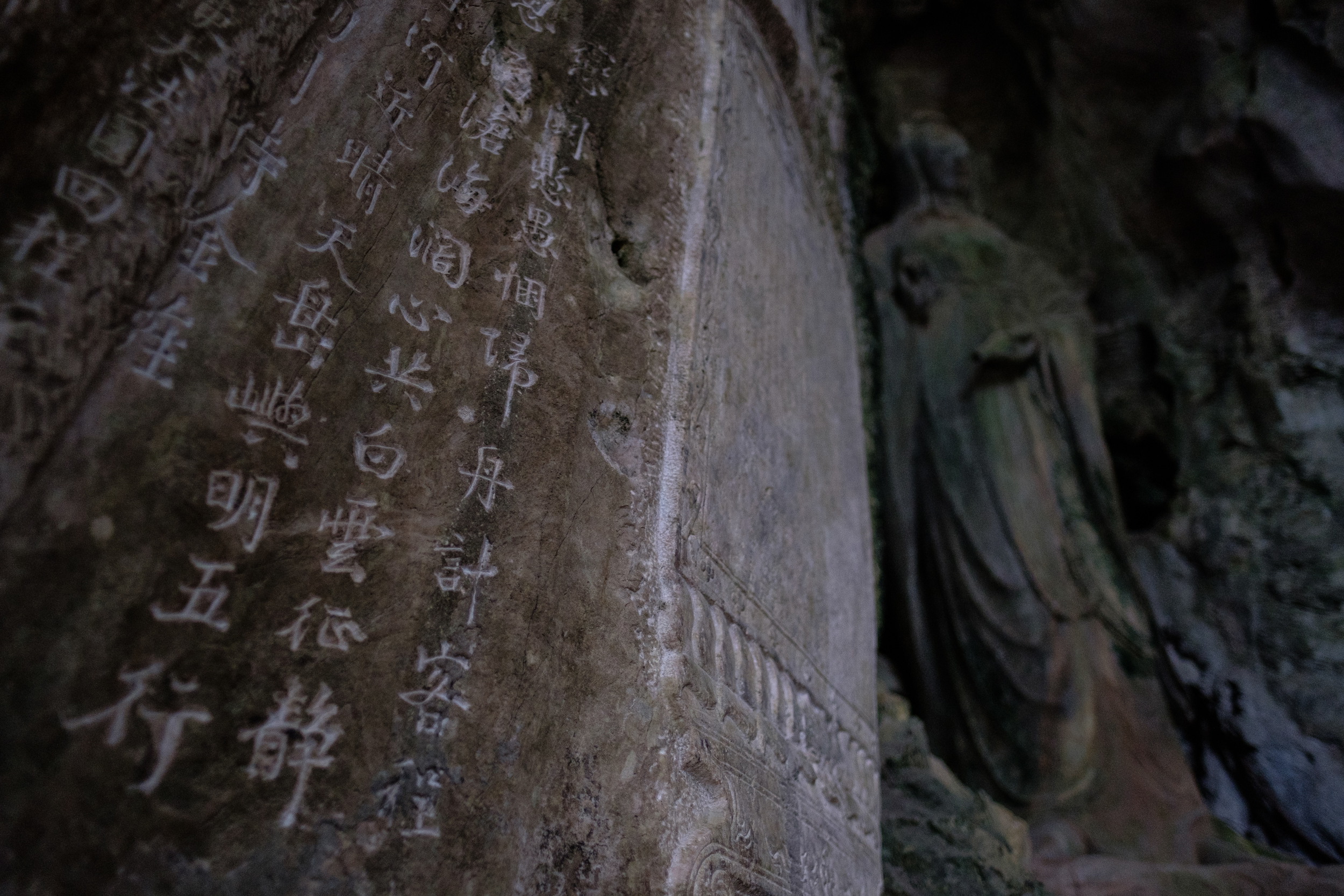 Inscriptions by the entrance to a cave temple.