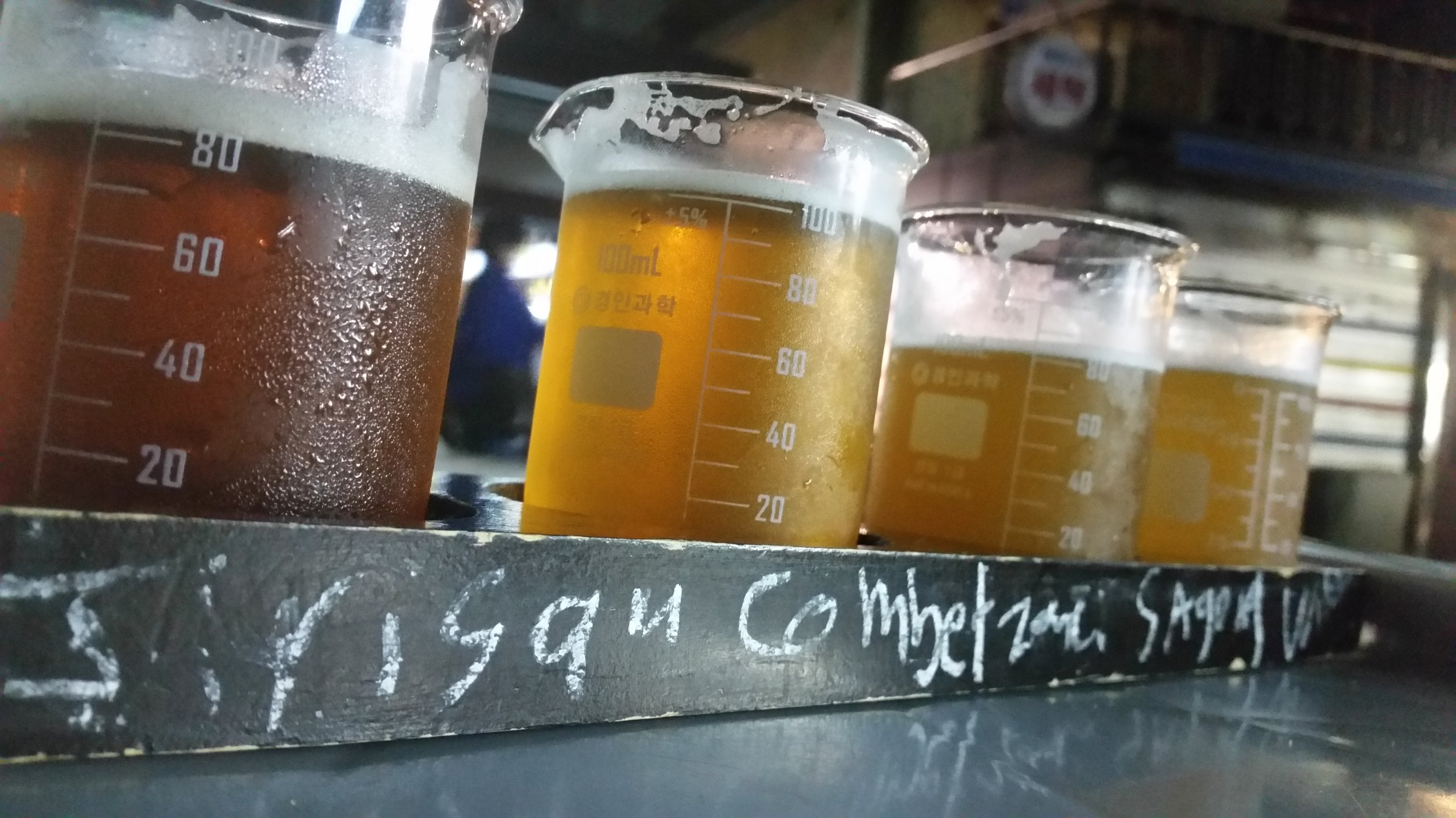 brew-3.15-seoul-flight