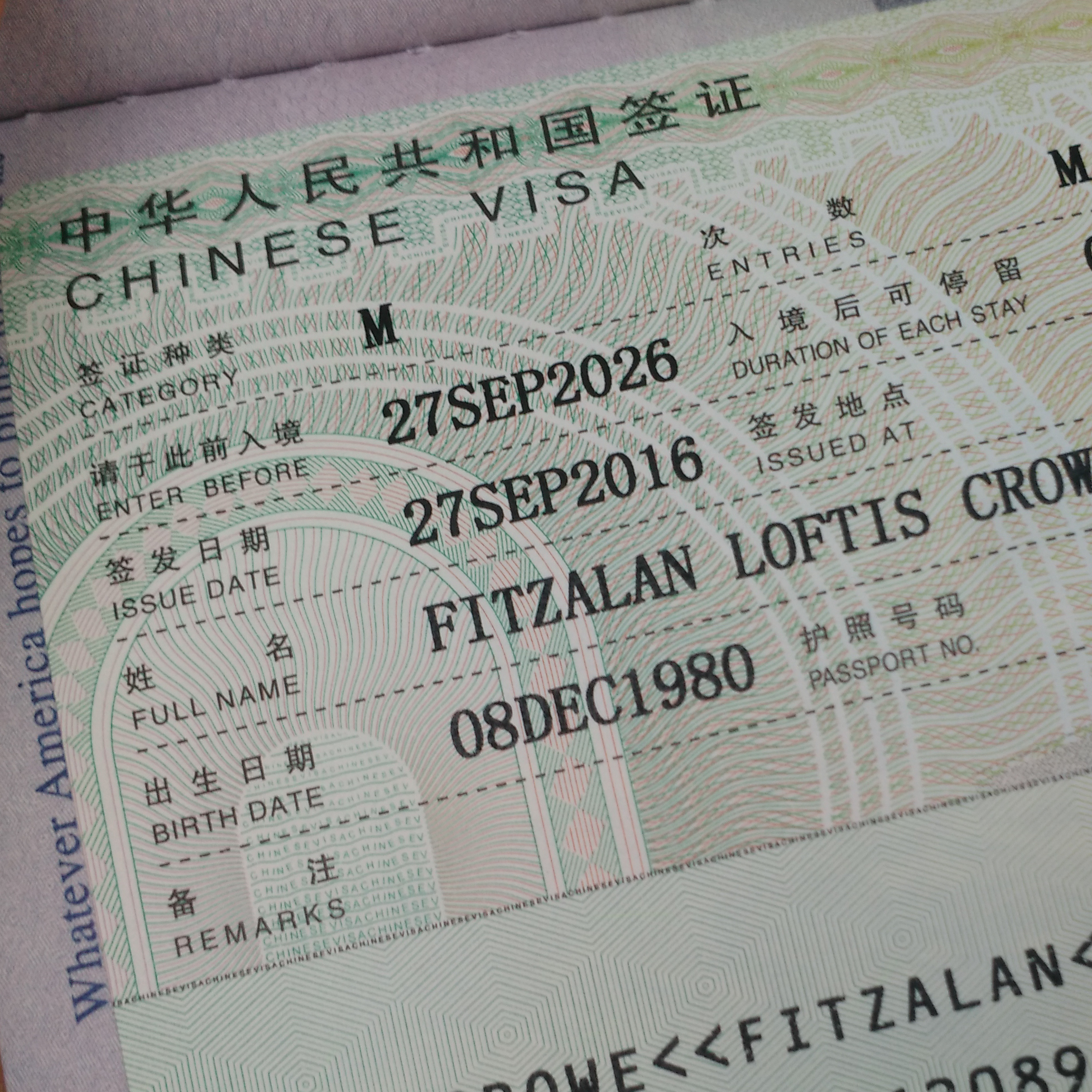 Brussels, expat, expat adventures, work travel, Chinese visa, Chinese embassy, work visa
