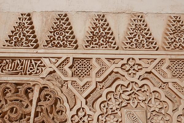 Alhambra_10.jpg