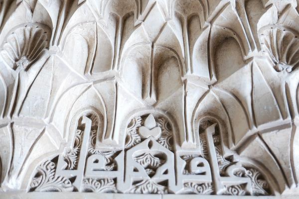 Alhambra_12.jpg