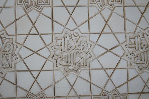 Alhambra_15.jpg