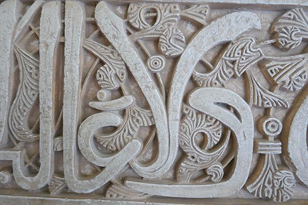 Alhambra_16.jpg