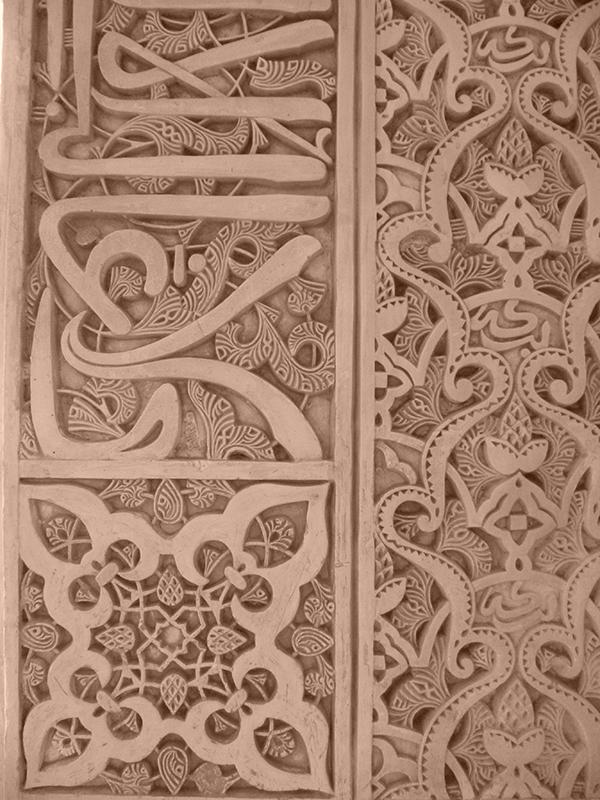 Alhambra_20.jpg