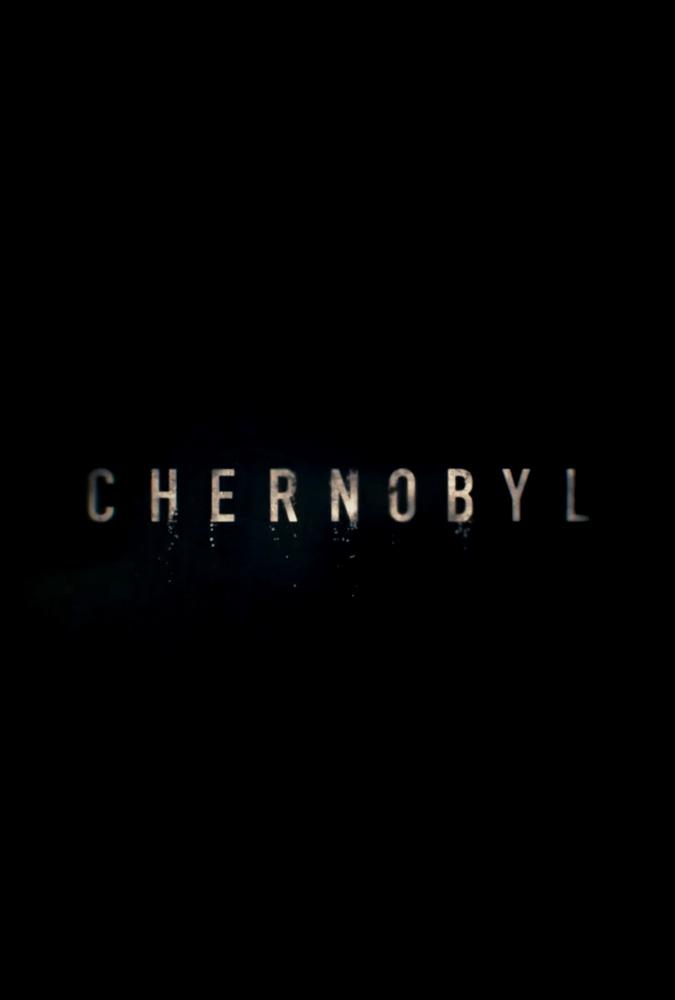 Chernobyl_logo.jpg