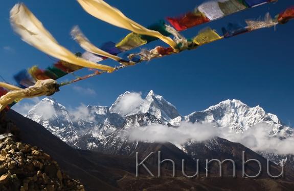 Splash-Page_Khumbu-2.png
