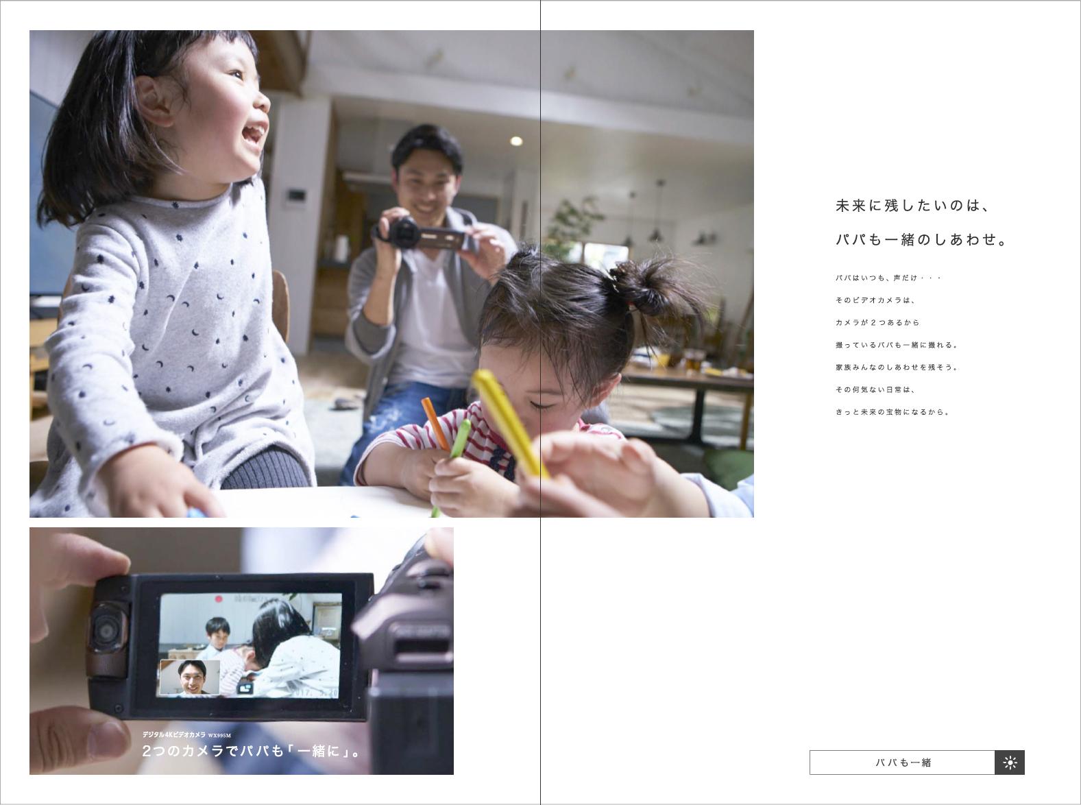 スクリーンショット-2017-10-11-1.52.23.jpg