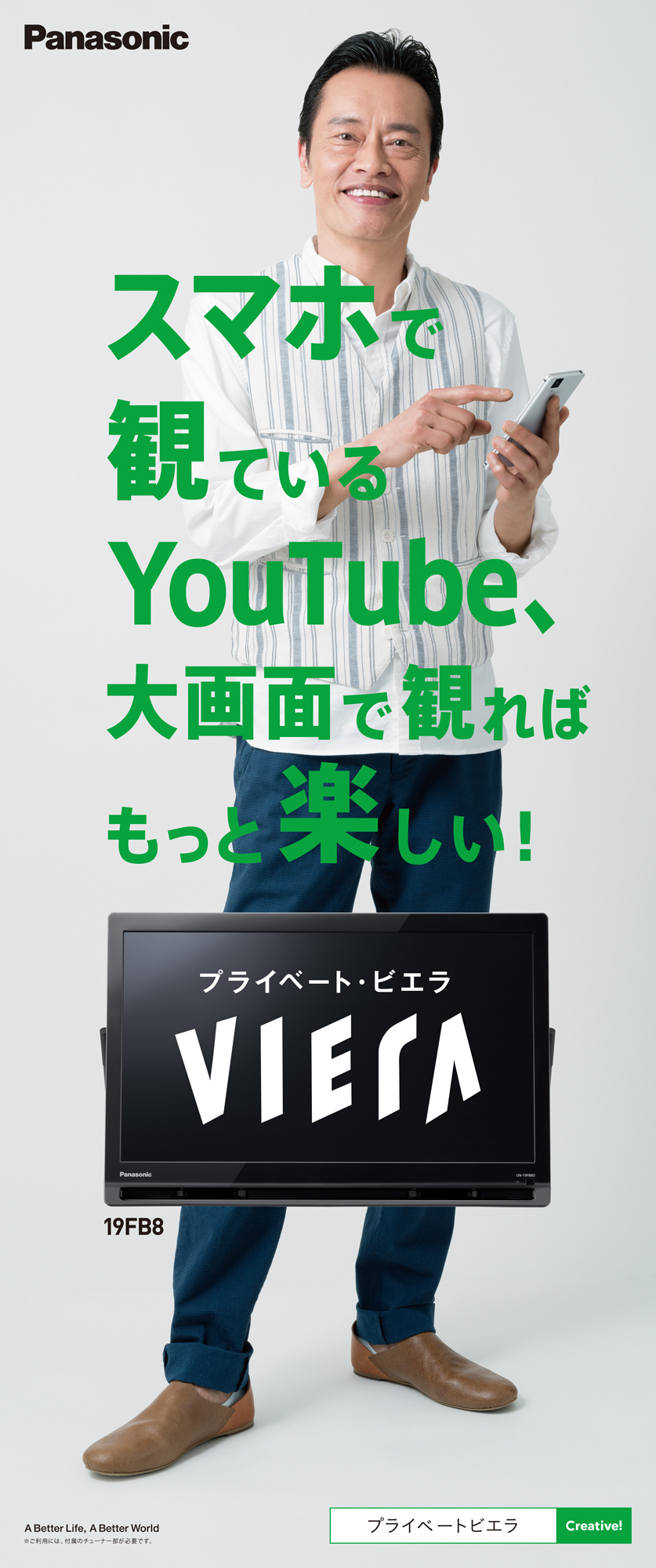 180530_PV_Q2ポイント02_入稿_ol.jpg