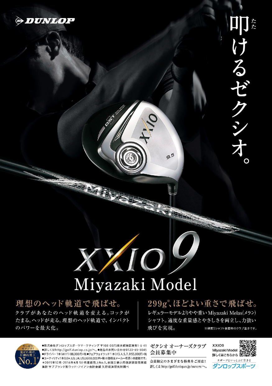 xxio9miyazaki.jpg