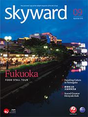 JAL Skyward September 2015