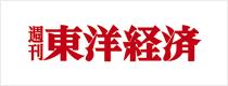 Toyo Kezai April 2013