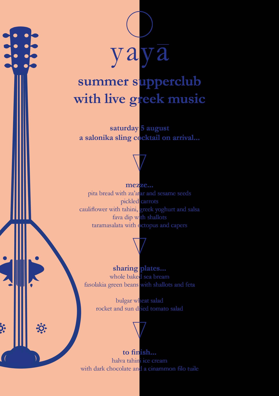 summer supperclub 5 august menu-v1.png