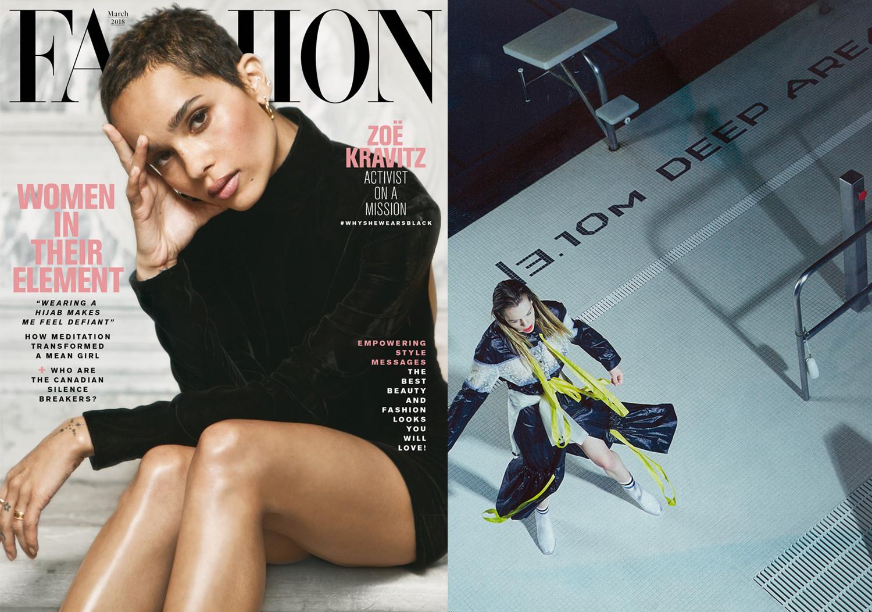 March18_Fashion1.jpg