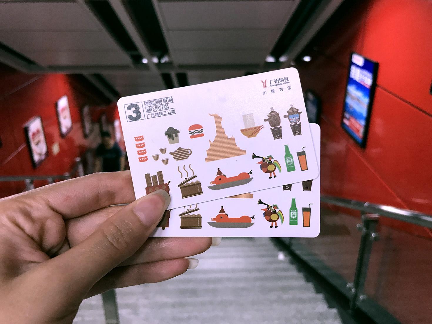 Guangzhou Metro Day Pass