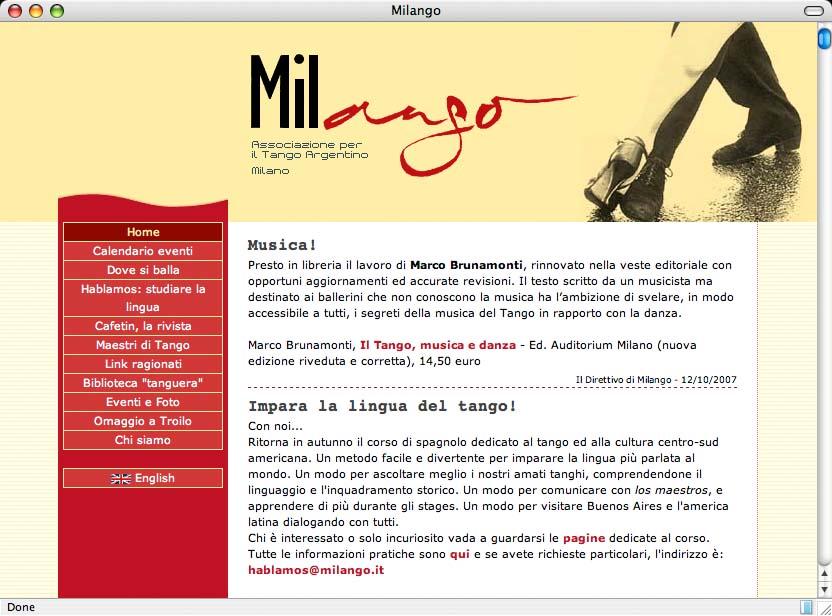 20071025184029_milango.jpg