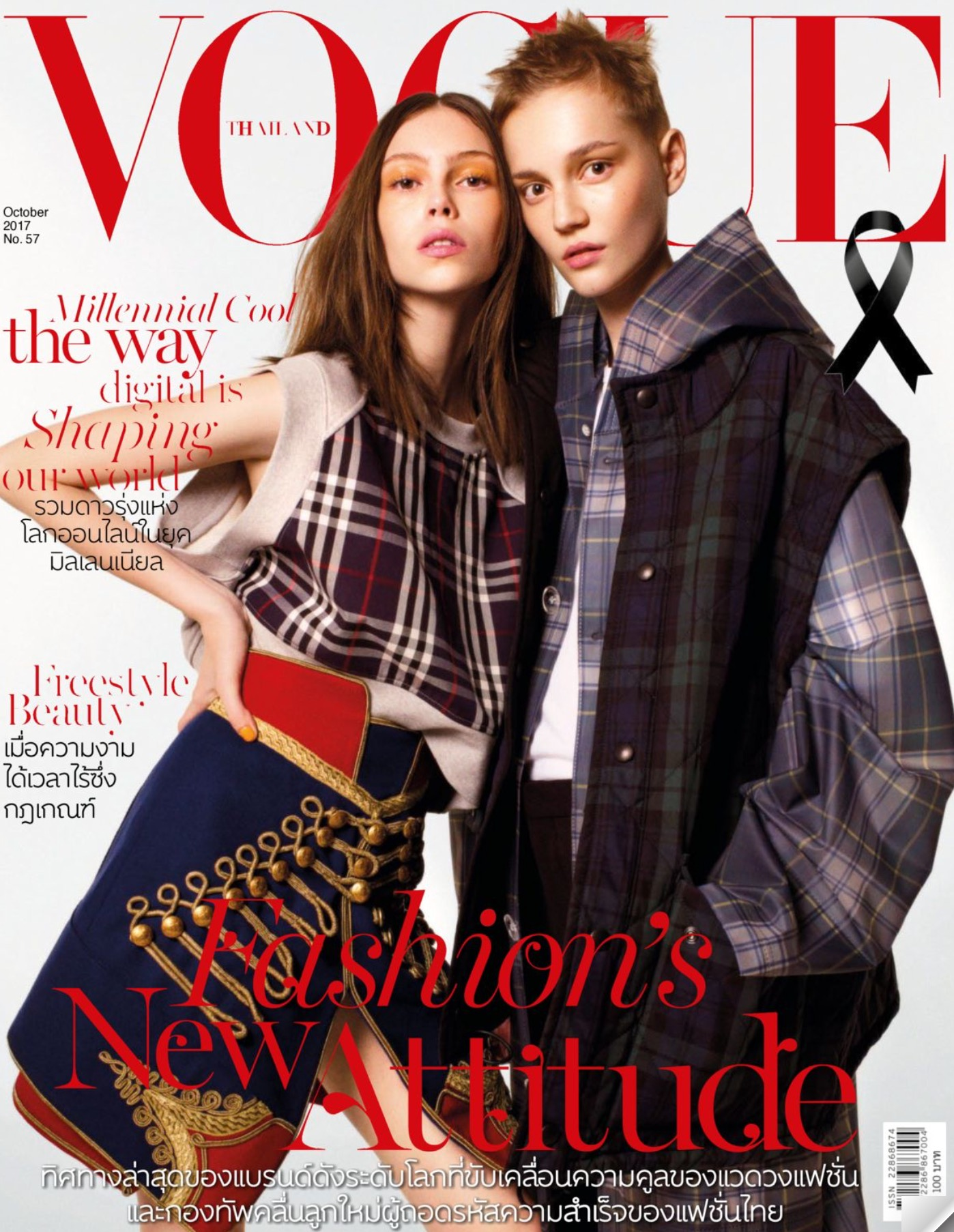 Vogue Thailand Oct 2017