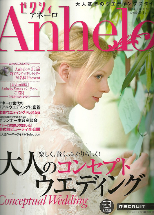 2011-Anhelo_1.jpg
