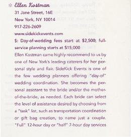 2006-citywedding2.jpg