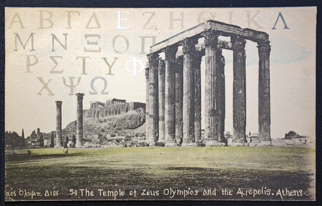 Temple of Zues