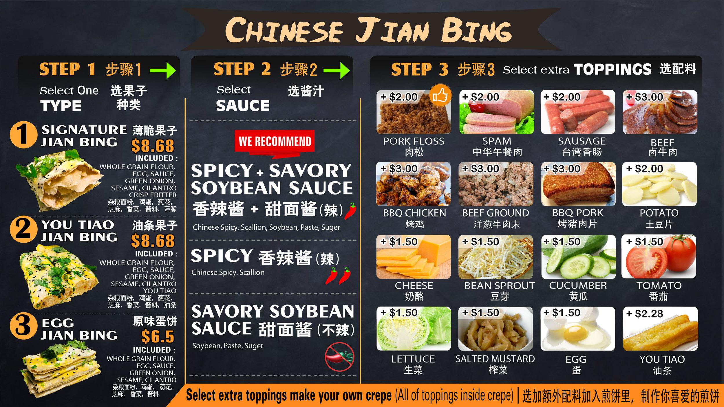 631-633-4066 #5983 TV menu 1 Version 6 2019 march B.jpg