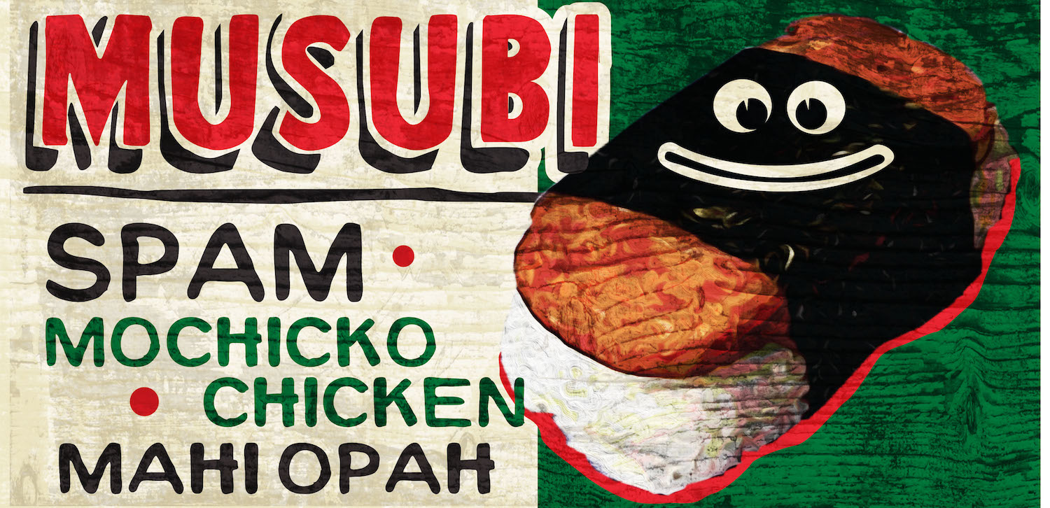 MUSUBI sign 15inch.jpg