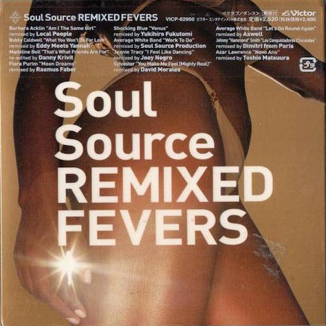 "21. Barbara Acklin 'Am I The Same Girl?' (Local People Remix)  'Remixed Fevers EP Pt.2' 12"" (Victor) JAPAN 2005"