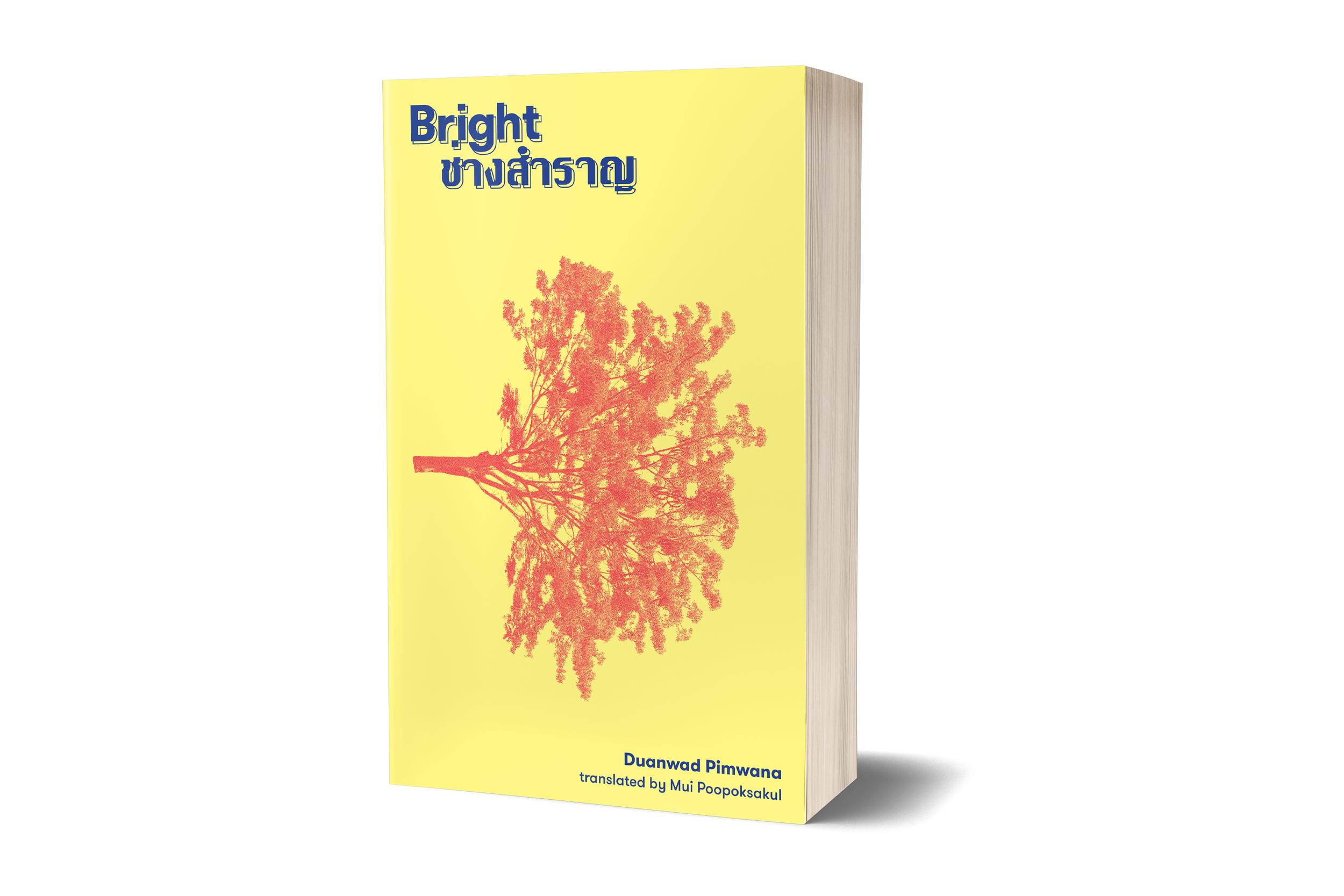 BRIGHT – 3D render.png