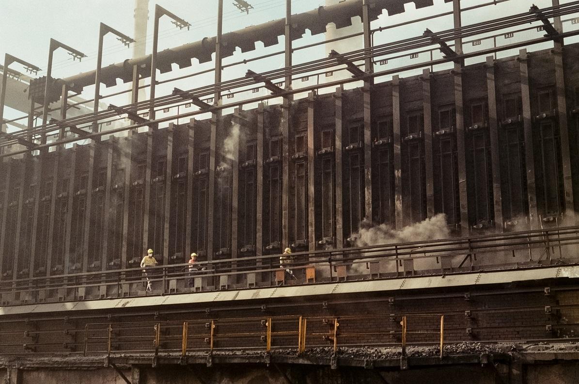 Coking coal plant.jpg