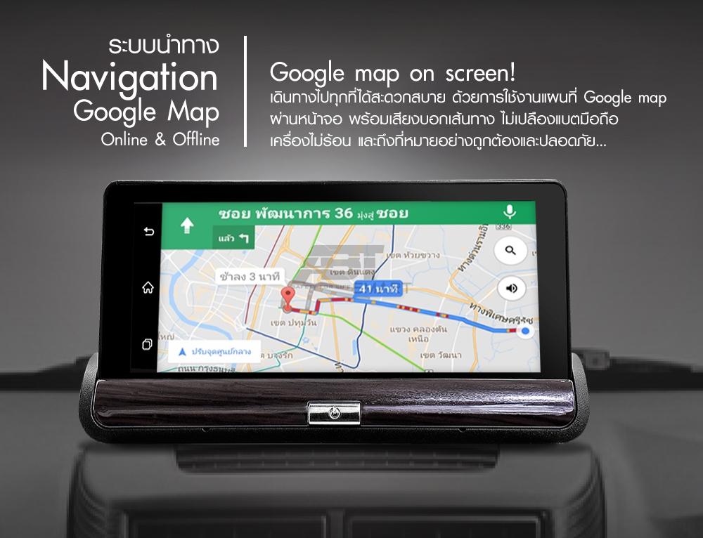 andoird-touch-car-cam-(6).jpg
