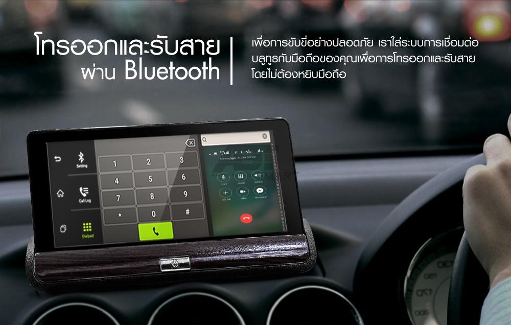 andoird-touch-car-cam-(7).jpg
