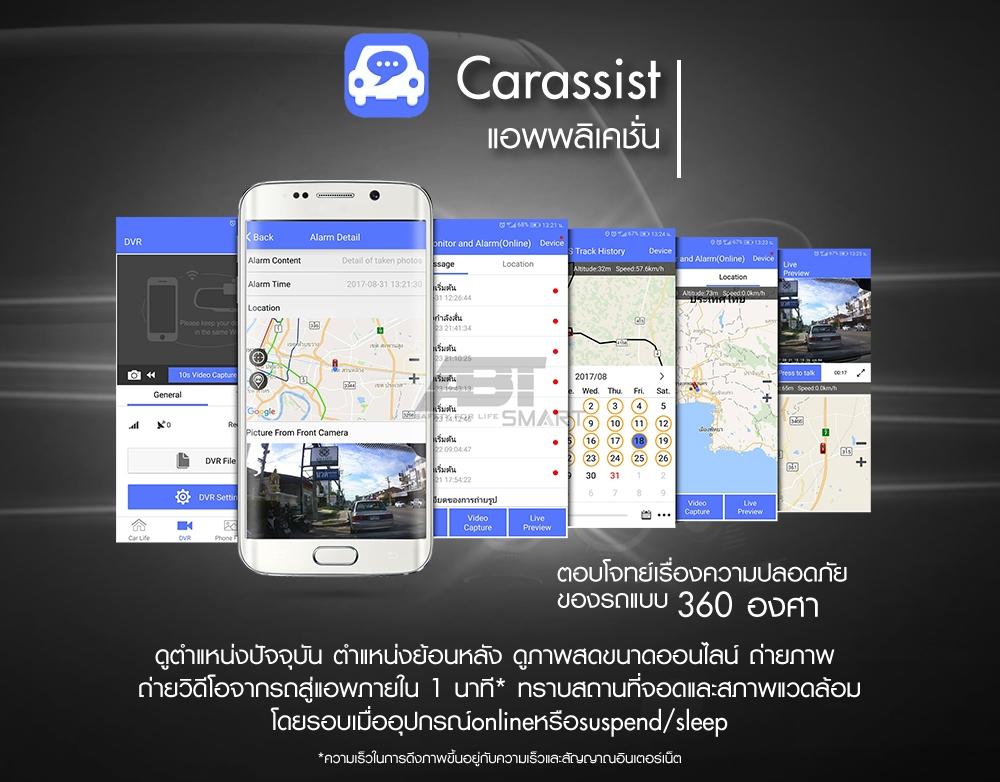 andoird-touch-car-cam-(13).jpg