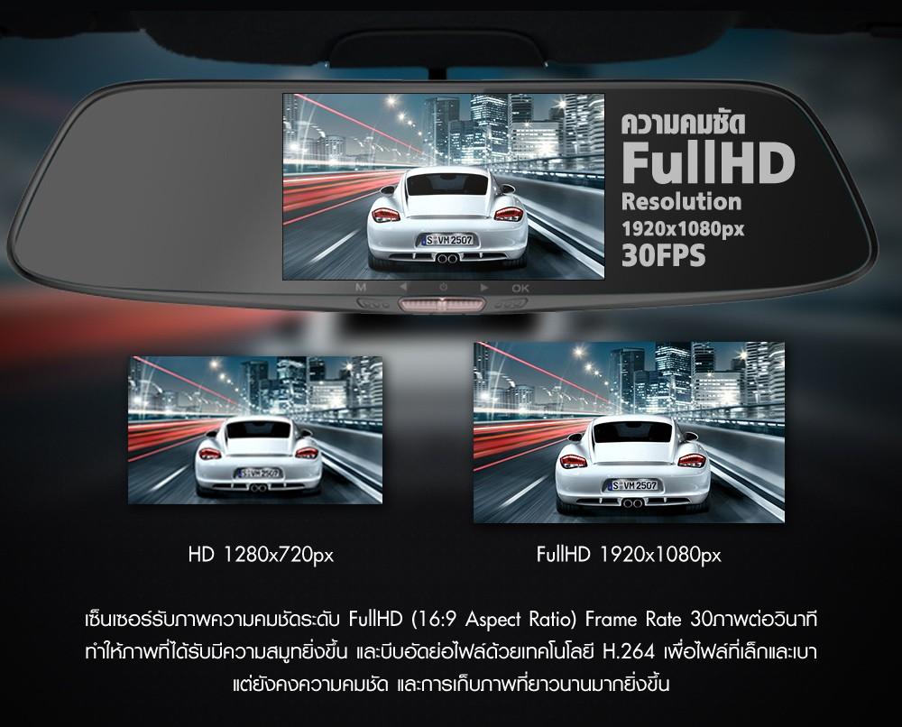 ABT SMART VIEW MIRRORCAM FULL HD