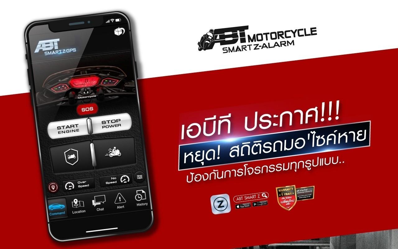 ABT SMART Z MOTORCYCLE_ABG01