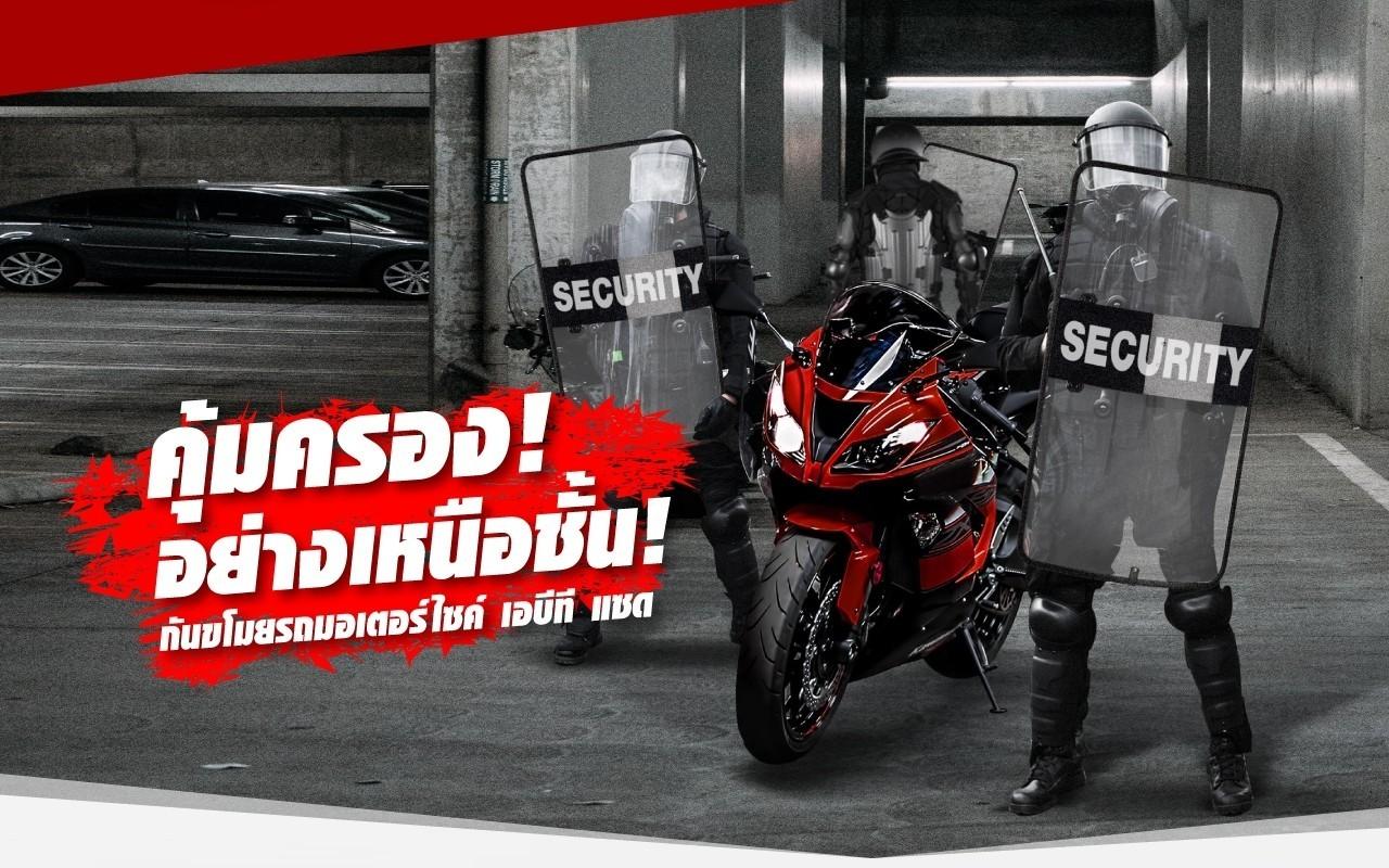 ABT SMART Z MOTORCYCLE_ABG02