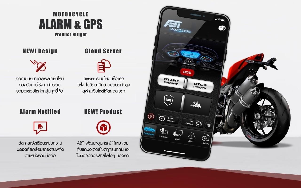 ABT SMART Z MOTORCYCLE_ABG03