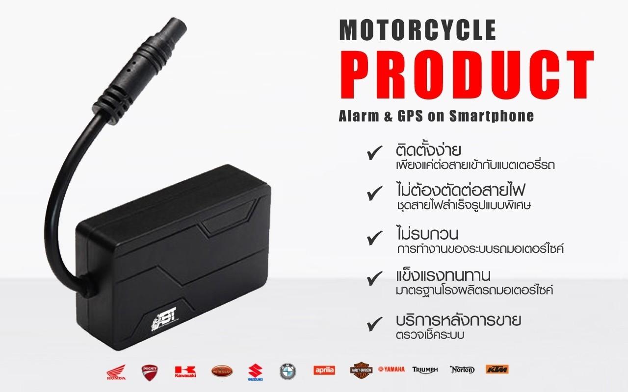 ABT SMART Z MOTORCYCLE_ABG05
