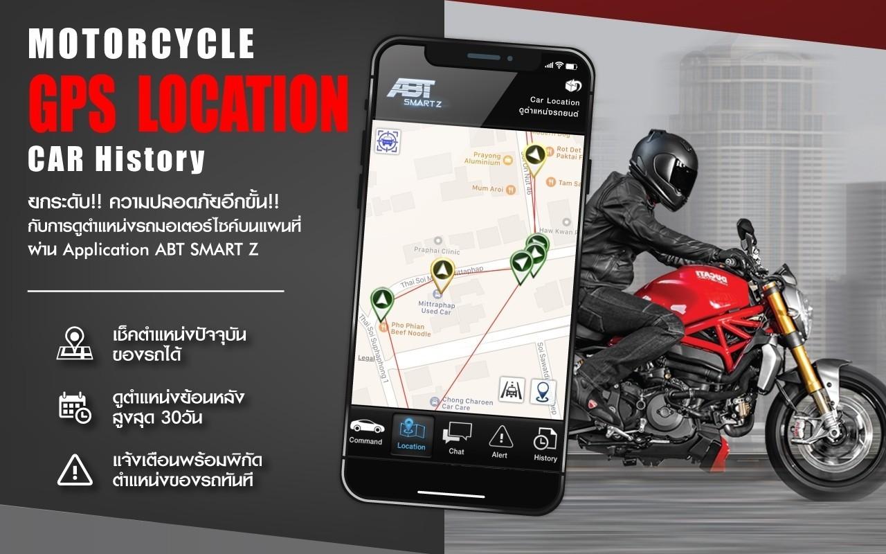 ABT SMART Z MOTORCYCLE_ABG06