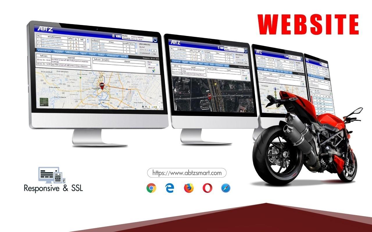 ABT SMART Z MOTORCYCLE_ABG08