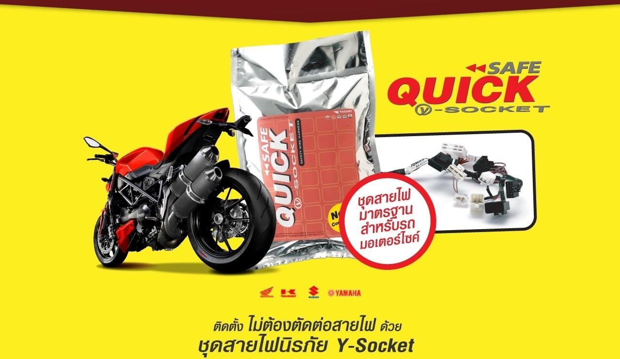 ABT+SMART+Z+MOTORCYCLE_ABG10