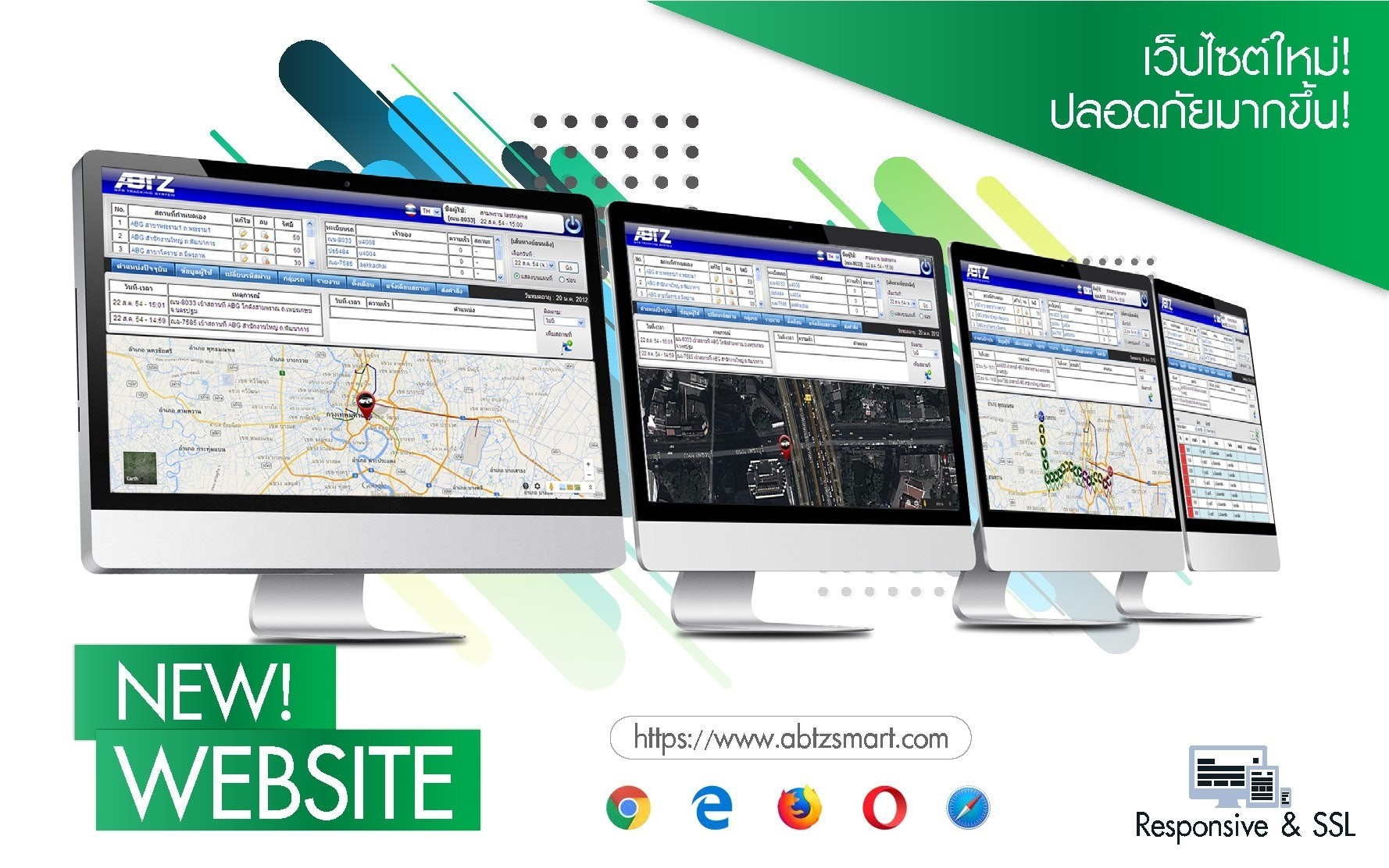 ABTZ WEBSITE