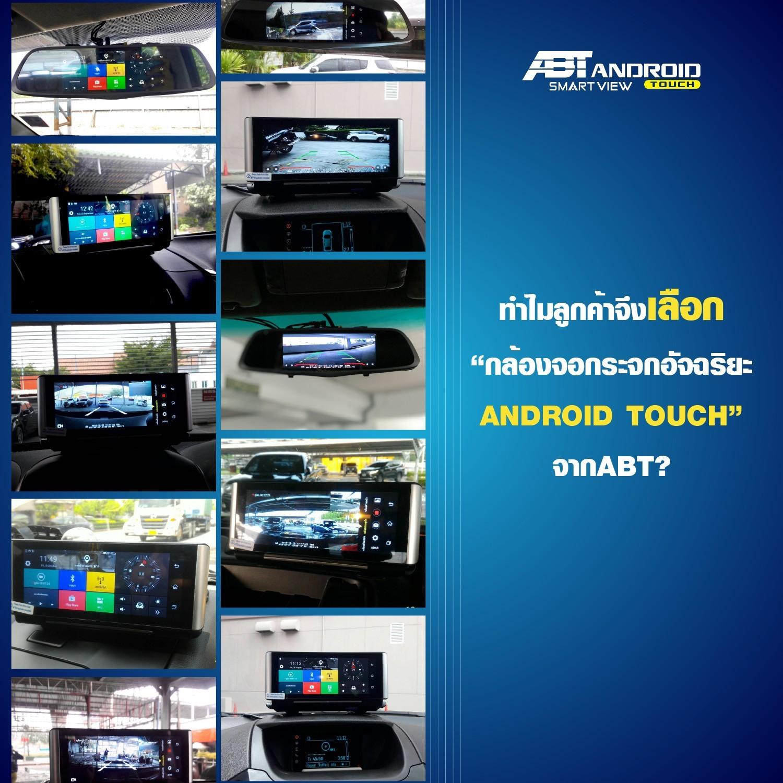 ADT01.jpg