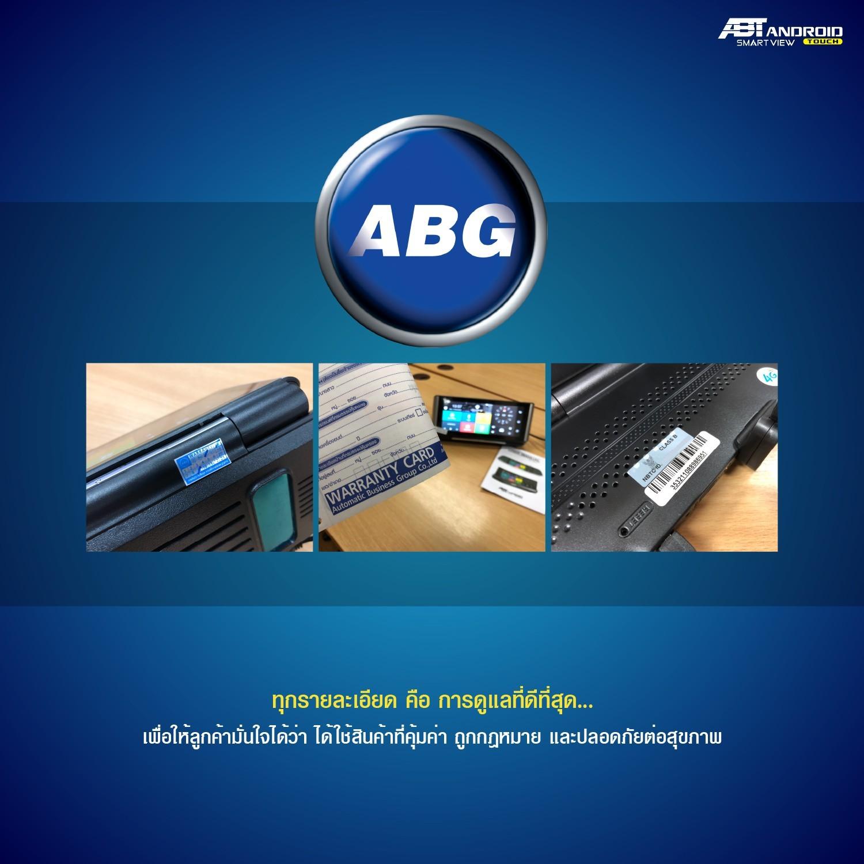 ADT09.jpg