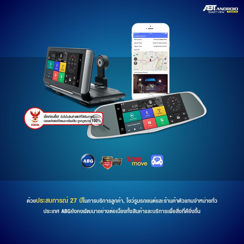 ADT10.jpg