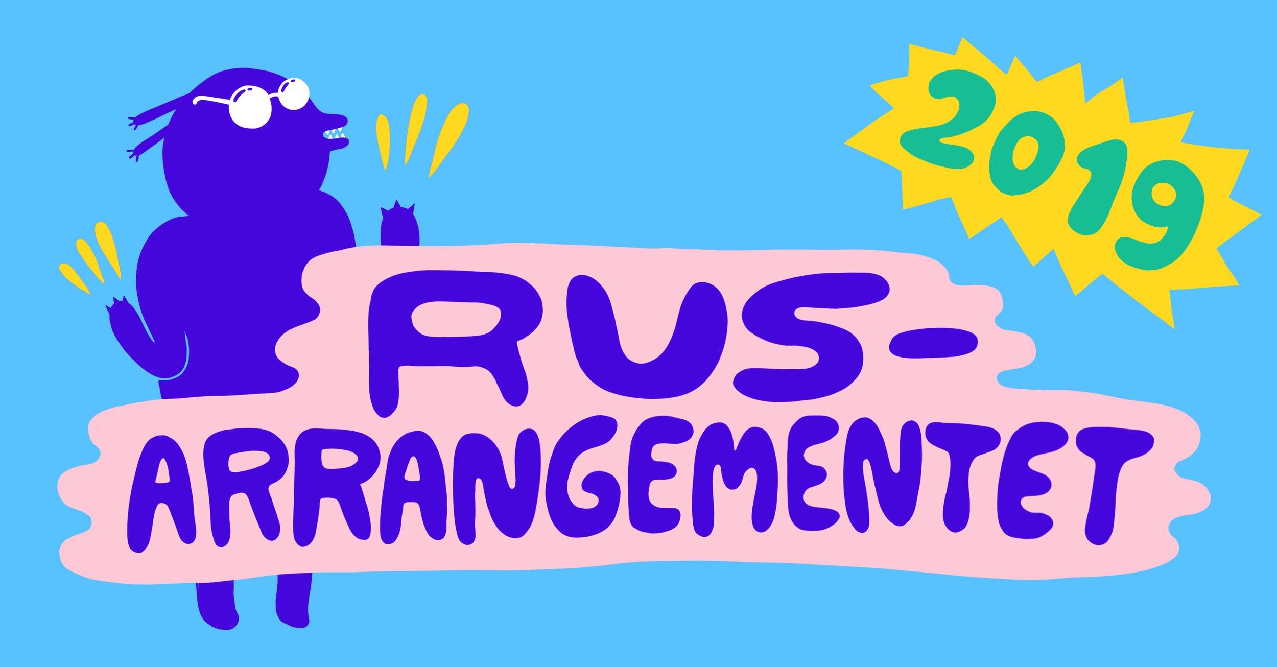 20190612 Rusarrangement.jpg