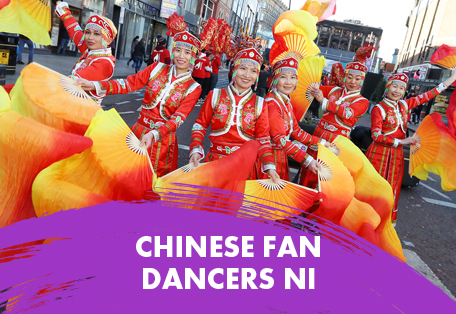 chinese-fan-dancers-ni.jpg